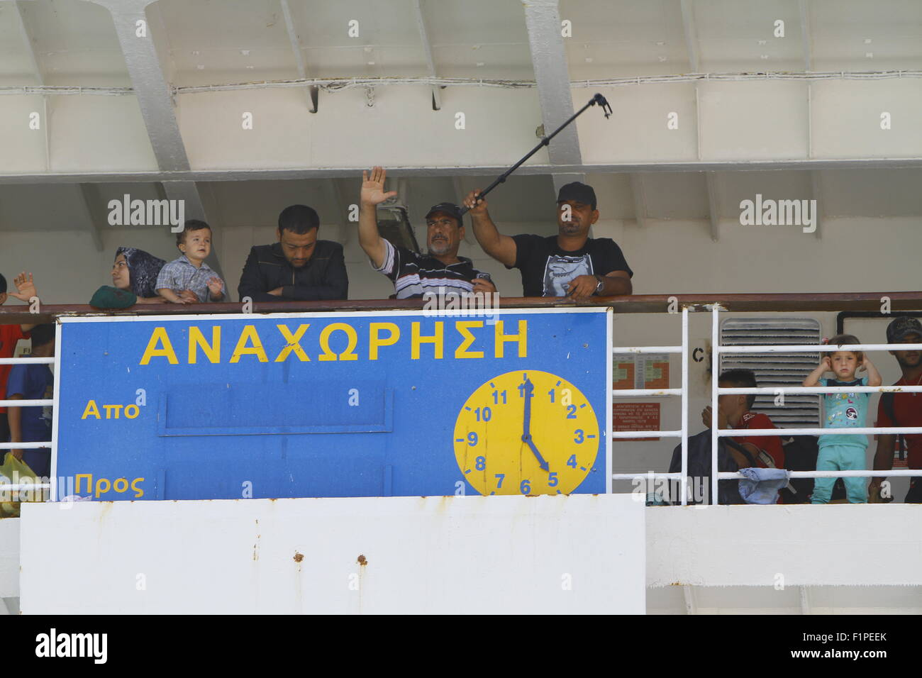 Greece. 05th Sep, 2015. Refugees wave from board of the El. Venizelos while it is docking in Piraeus harbour. Thousands - Stock Image