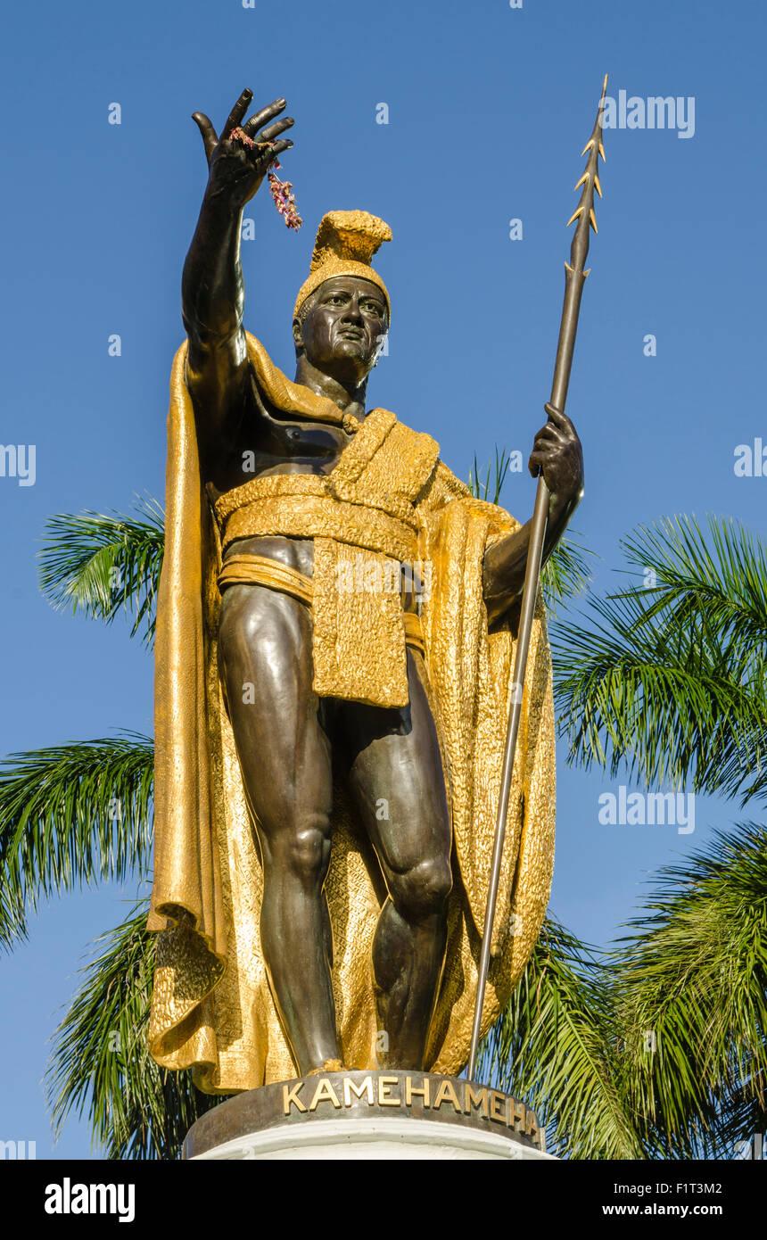 King Kamehameha statue in front of Aliiolani Hale (Hawaii State Supreme Court), Honolulu, Oahu, Hawaii, USA, Pacific - Stock Image
