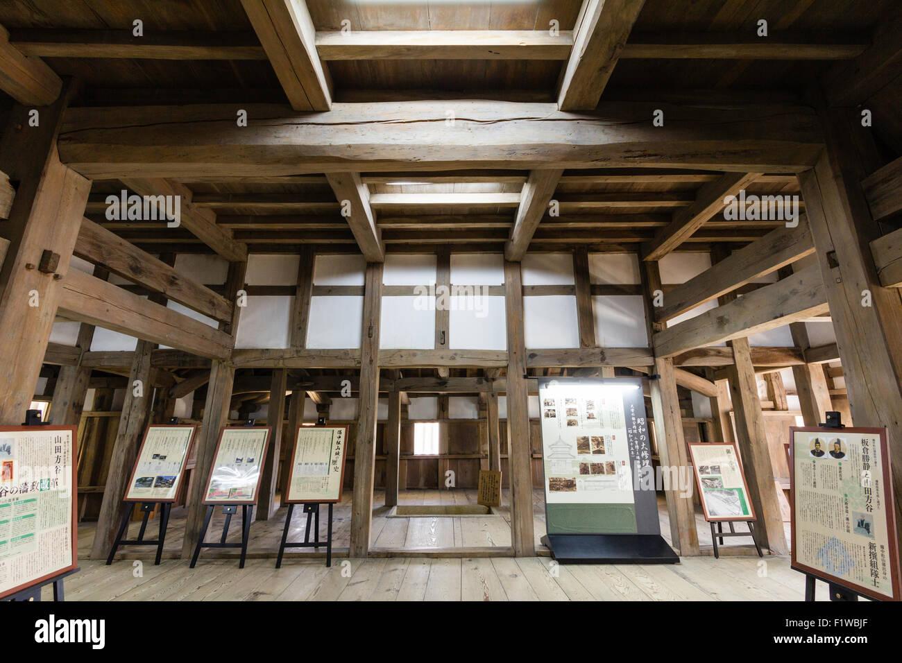 Japan Takahashi Bitchu Matsuyama Castle Interior Of The