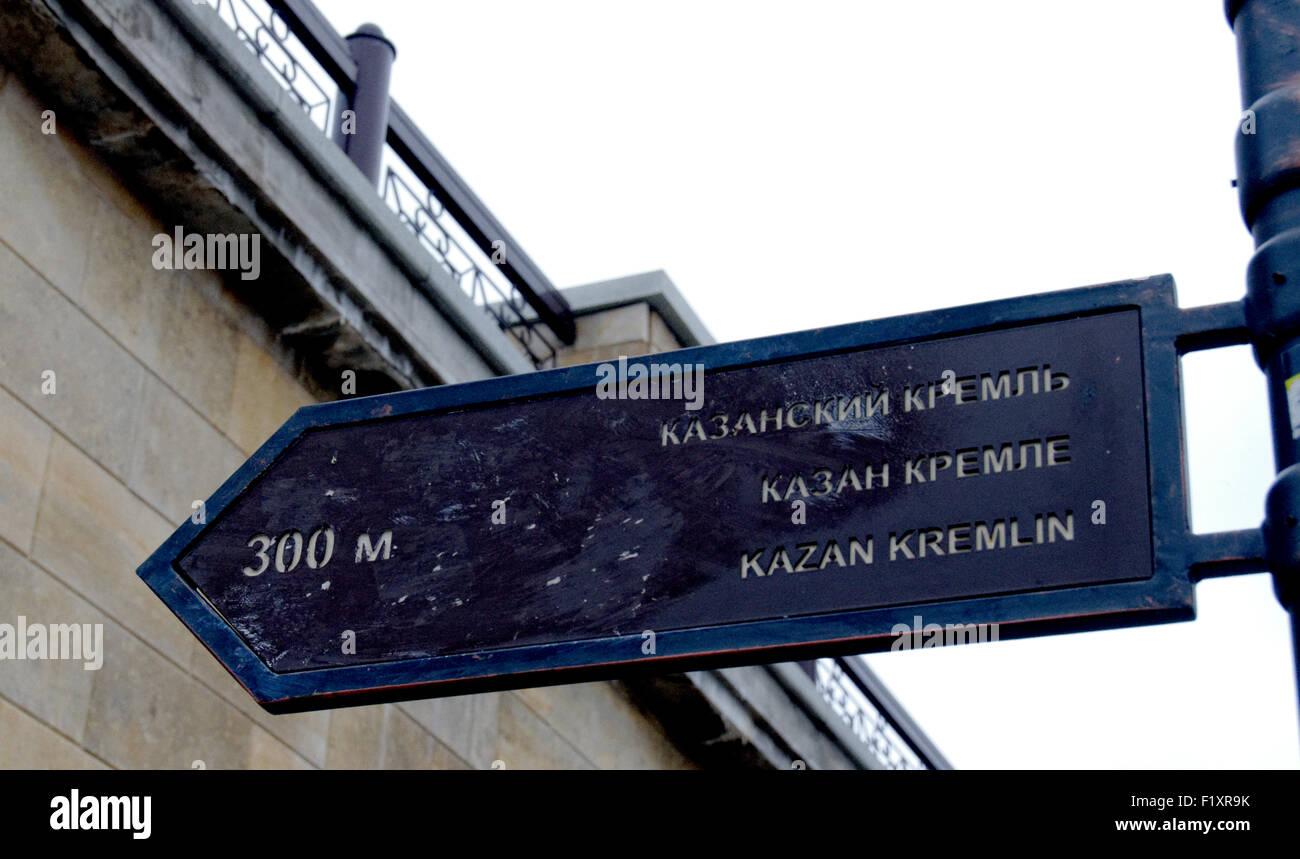 Signpost pointing to the Kazan Kremlin on Bauman Street, Kazan, Tatarstan, Russia - Stock Image