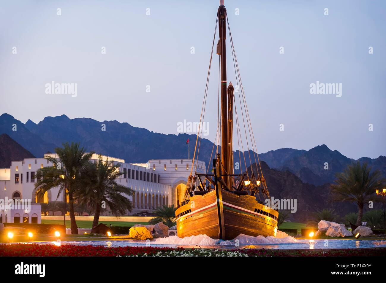 Oman, Muscat, dhow in front the Parliament - Stock Image