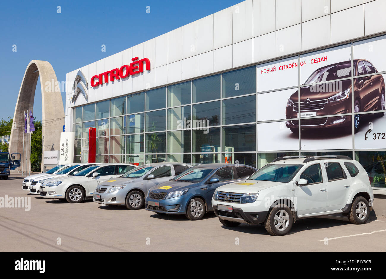Citroen Car Company Automobile Stock Photos Amp Citroen Car