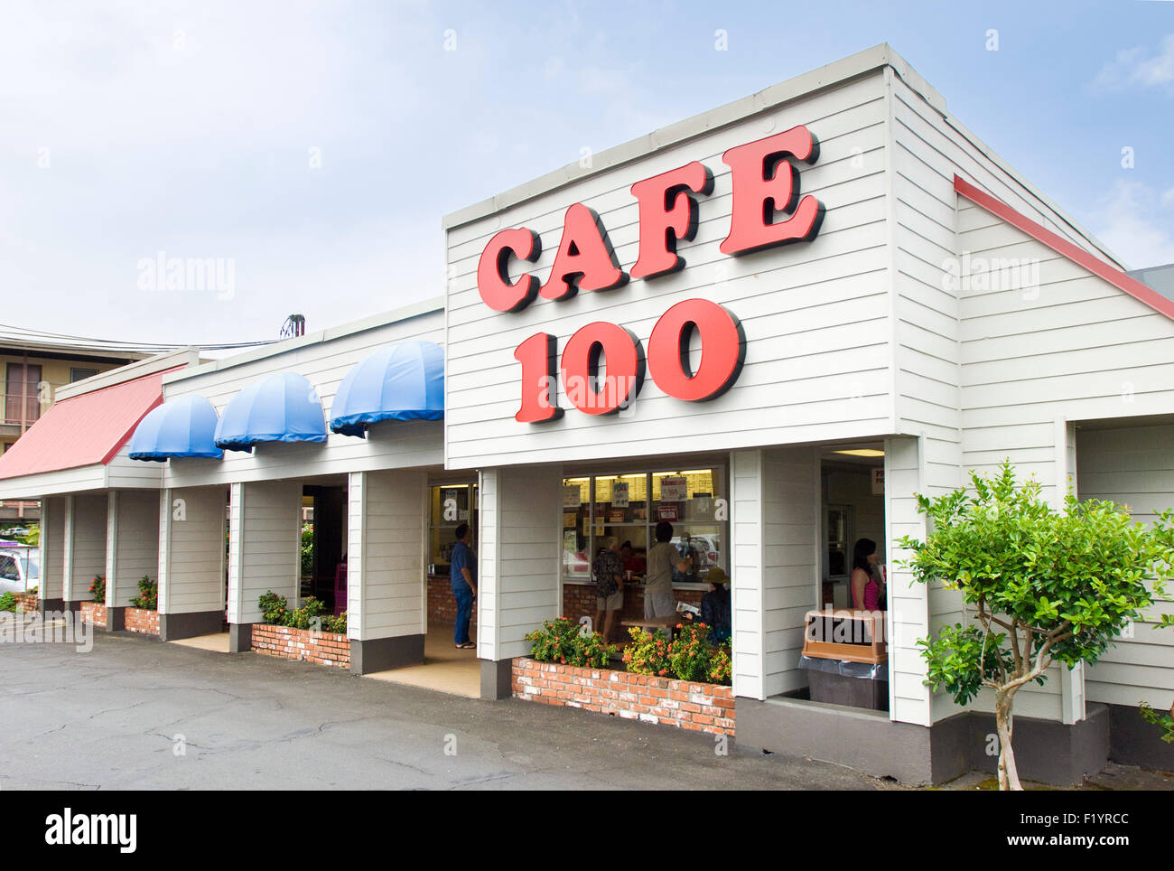 Cafe 100 in Hilo Hawaii. Home of the Loco Moco - Stock Image