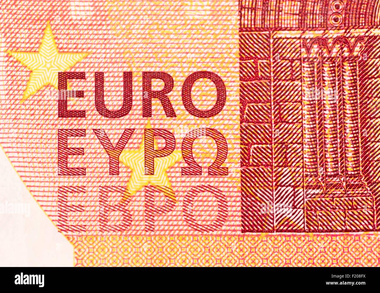 Detail eines 10-Euro-Scheines - Stock Image