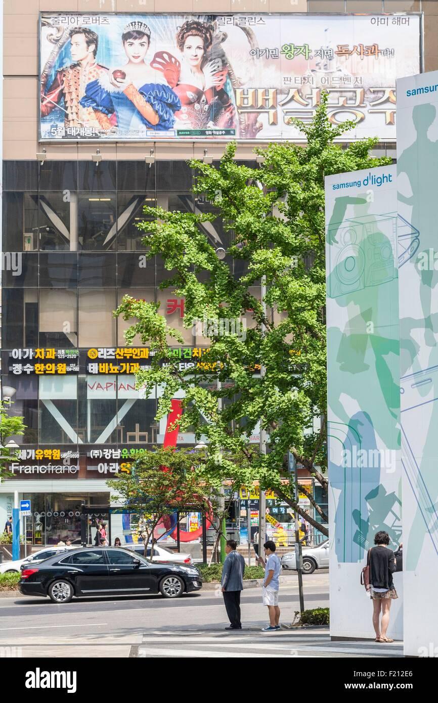 South Korea, Seoul, Seocho-gu, Samsung Electronics Building forecourt and showroom of the Korean brand Samsung - Stock Image