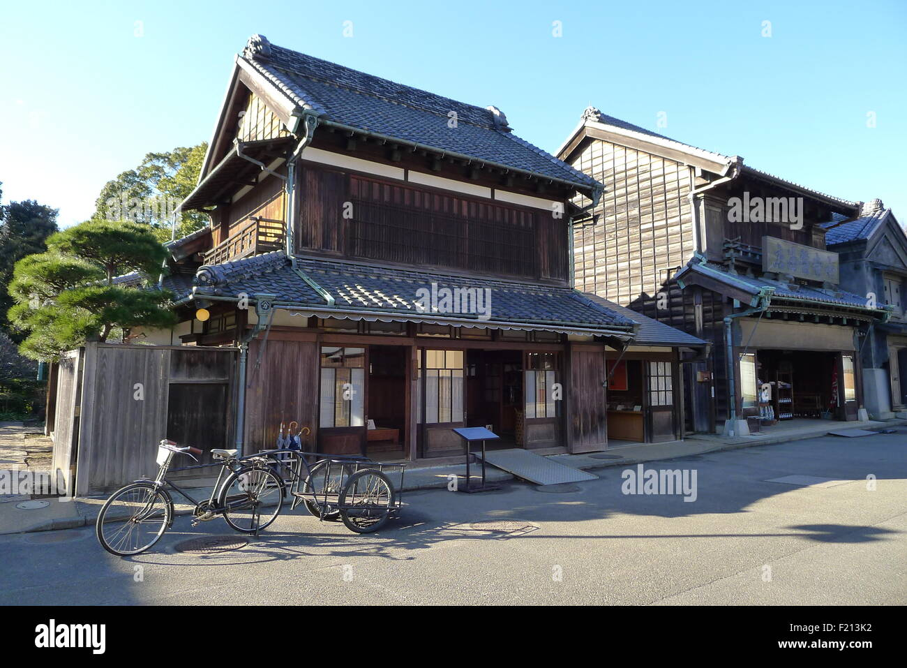 Japanese Old Merchant's House - Stock Image