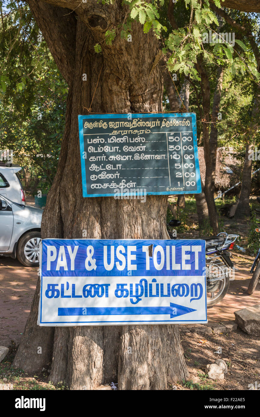 Sign for typical local restrooms, a public Pay and Use toilet at Airavatesvara Temple, Darasuram, near Kumbakonam, - Stock Image