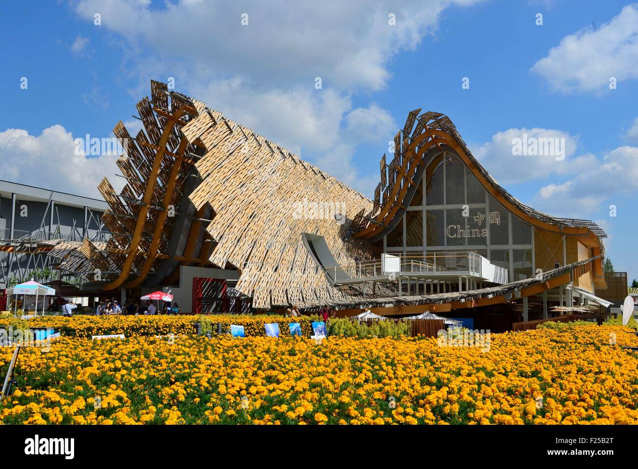 Italy, Lombardy, Milan, World Exhibition Expo Milano 2015, the Decumanus, building dedicated to China - Stock Image