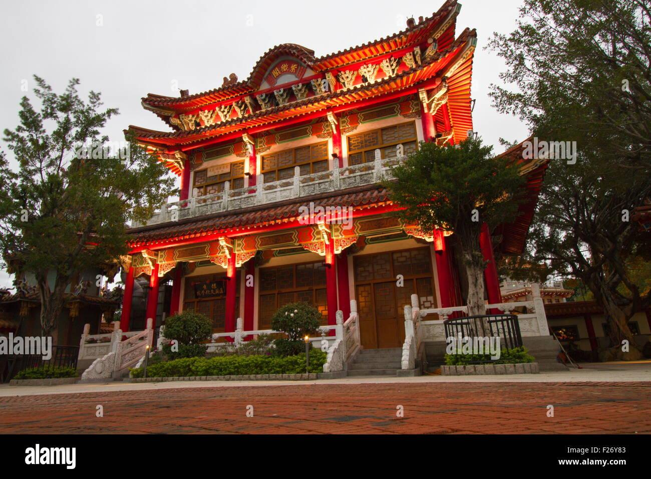 Garden Ornament Chinese Dragon Stock Photos & Garden Ornament ...