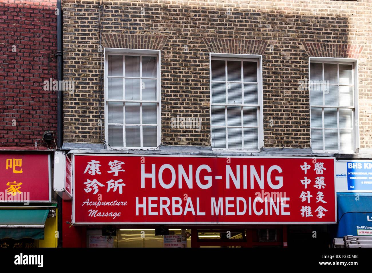 Hong-Ning Herbal Medicine Store, China Town London - Stock Image