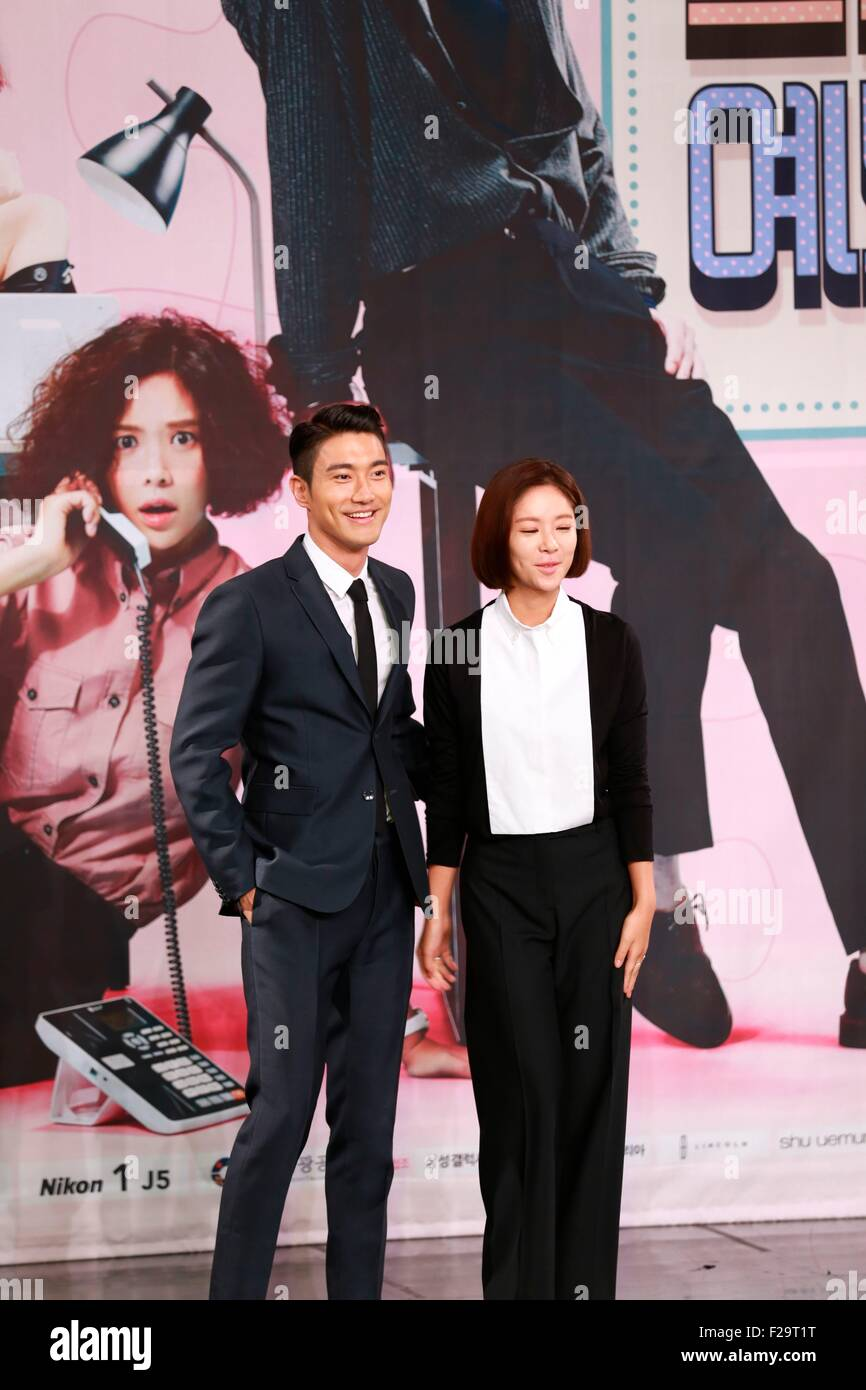 Si-won Choi attends the press conference of MBC TV drama in