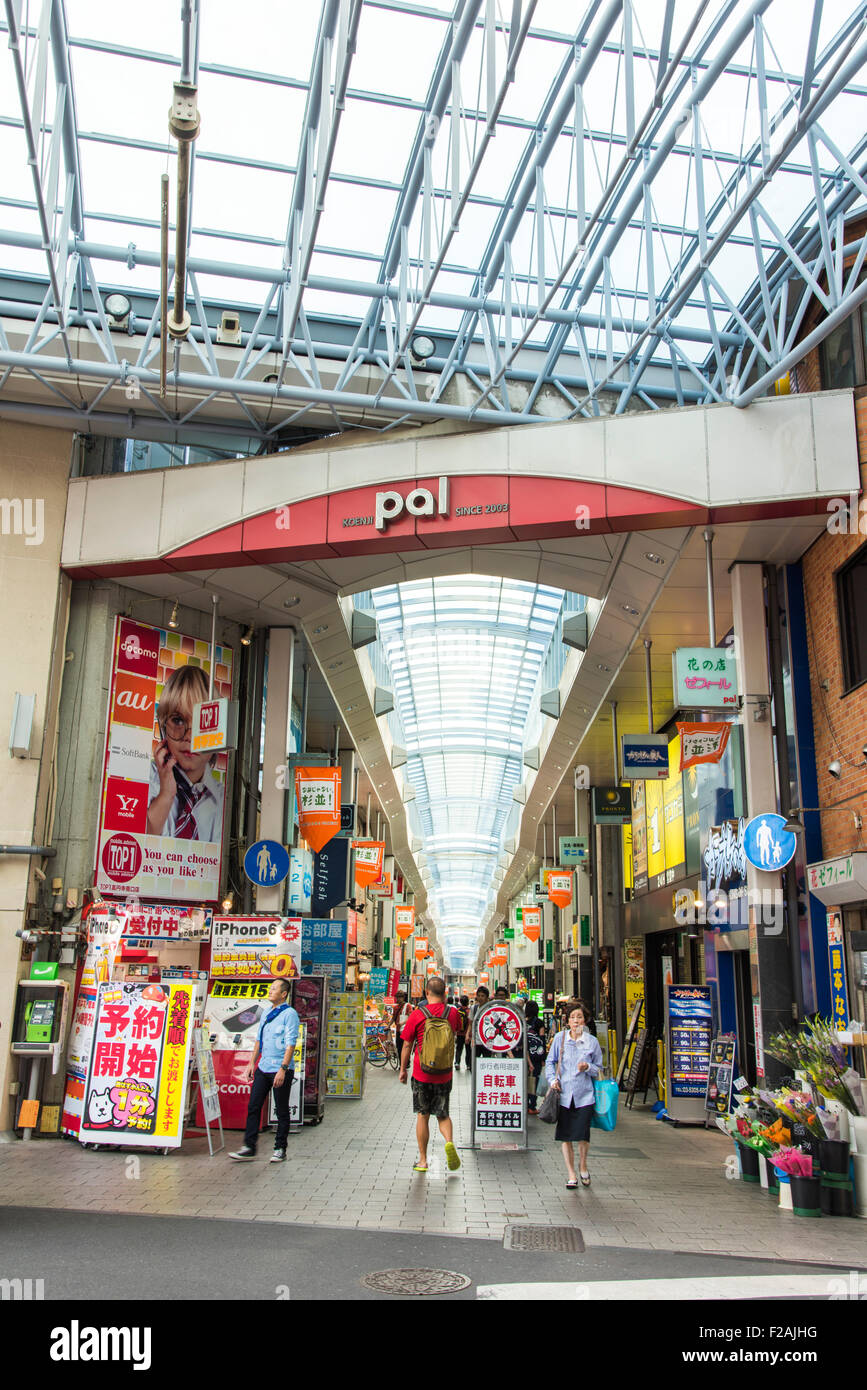 PAL Shopping street near Koenji Station,Suginami-Ku,Tokyo,Japan - Stock Image
