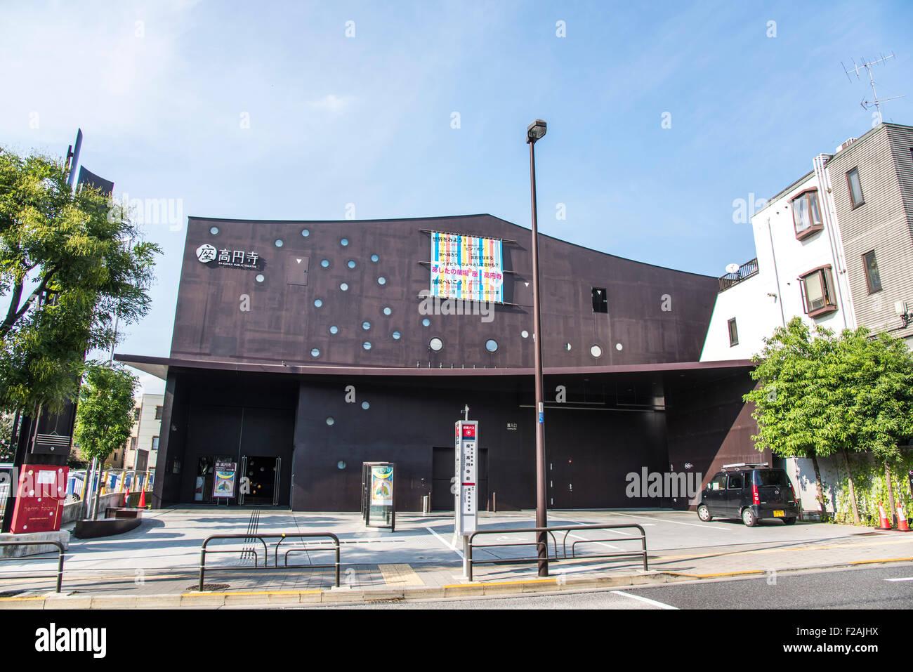Exterior of ZA-Koenji public theater, Suginami-Ku,Tokyo,Japan - Stock Image