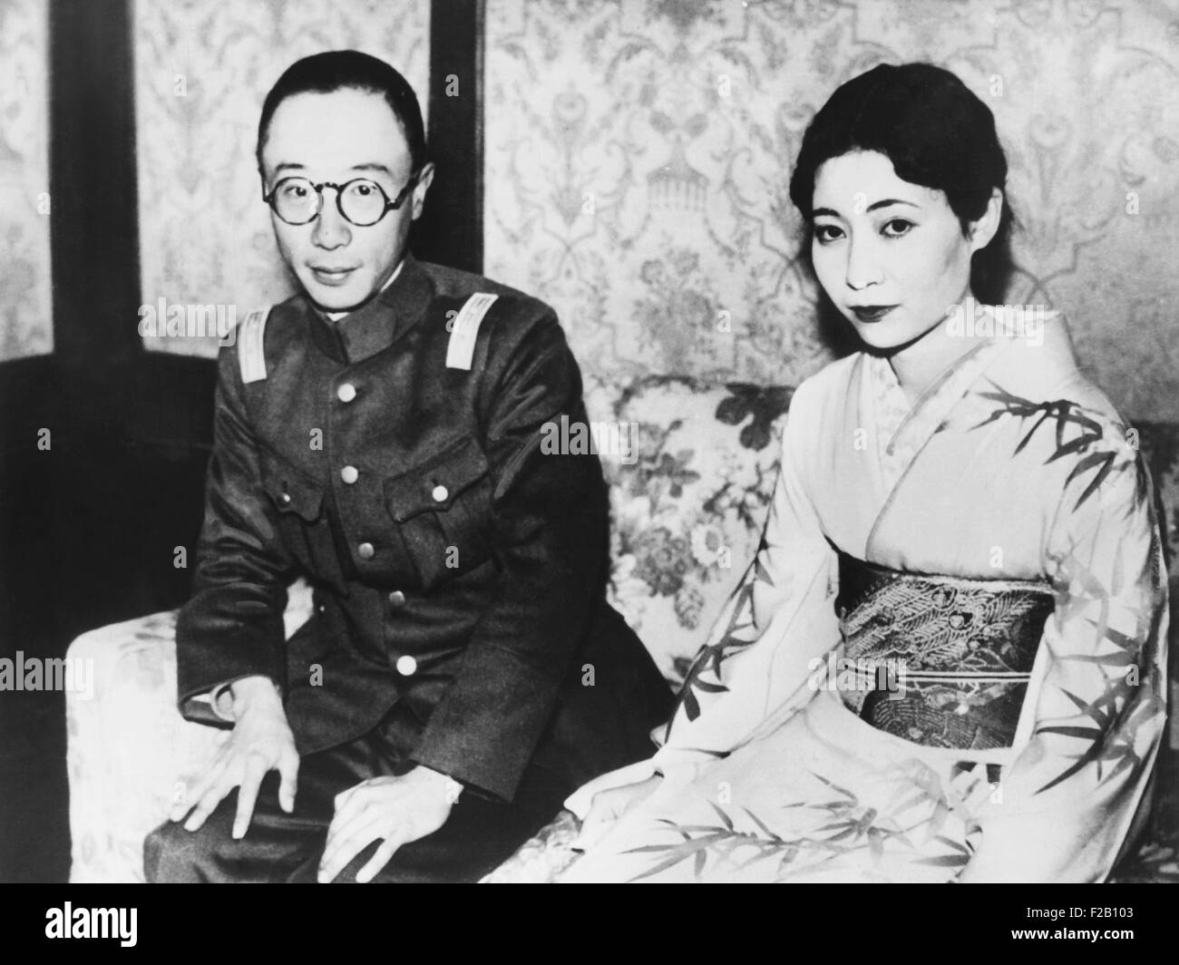 Prince Pu Chieh, younger brother of the Emperor of Manchukuo and his fiance. Miss Hiroko Saga was a daughter of - Stock Image