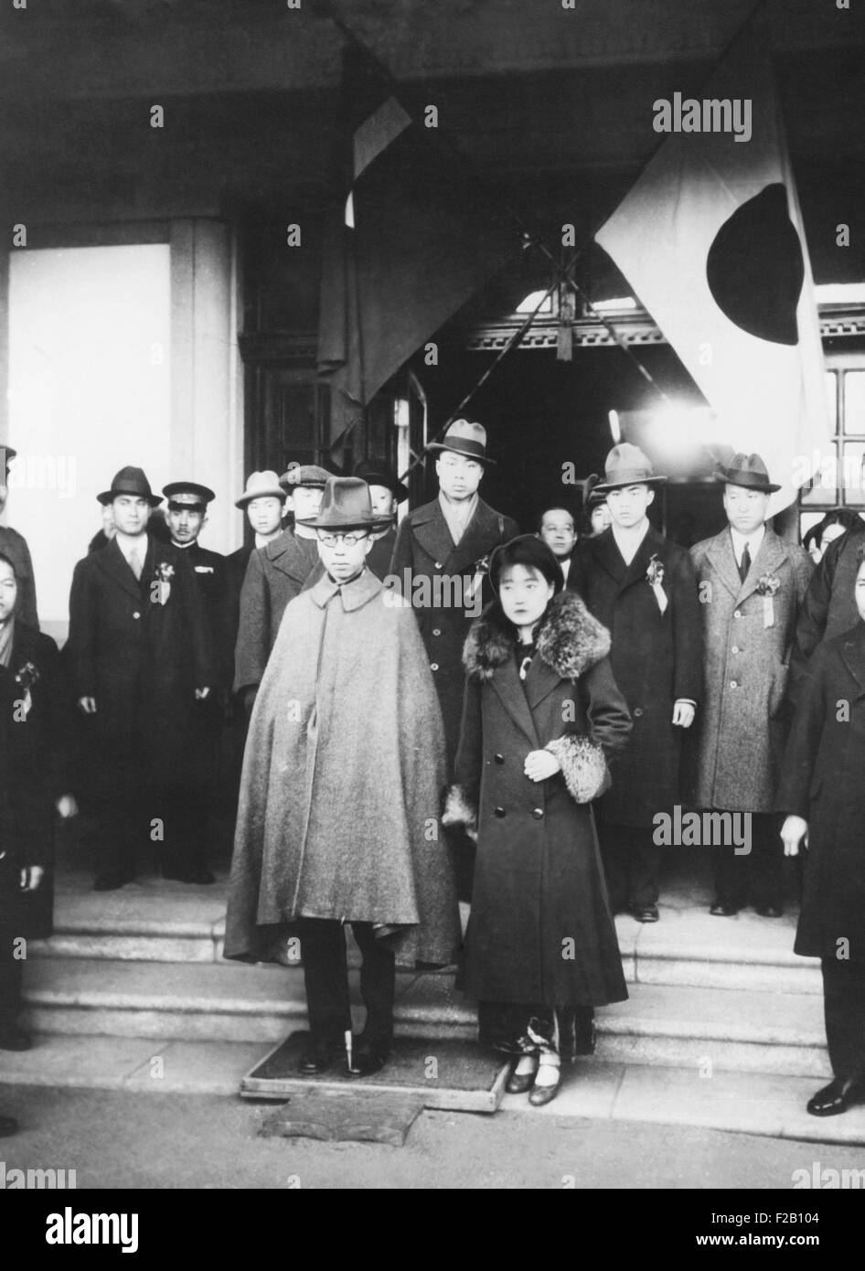 Emperor of Manchukuo, Henry Pu Yi, with his Japanese wife, Jung Vuan Pu-Yi, in Manchukuo. March 1932. The former - Stock Image