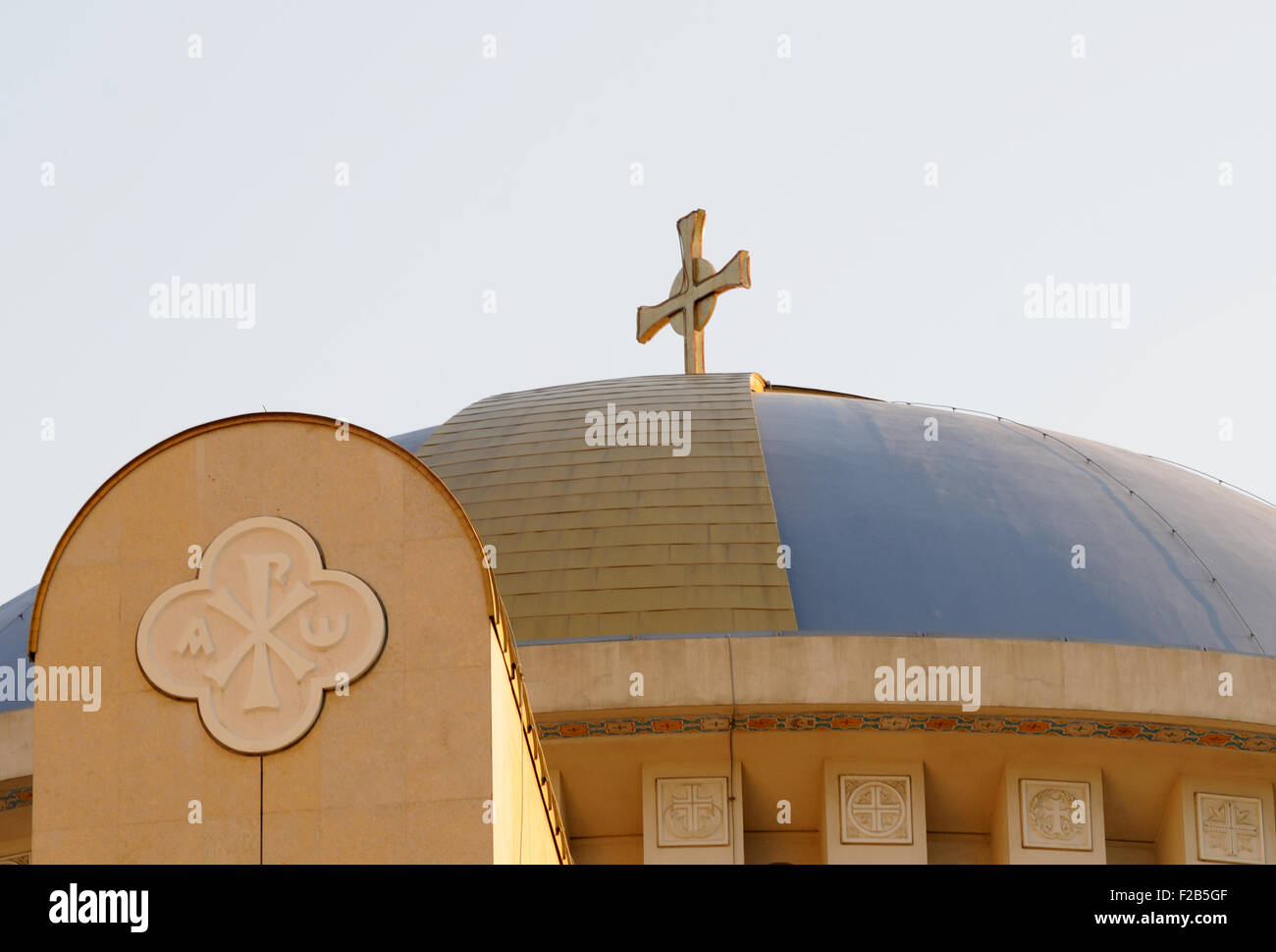 The dome of The Resurrection of Christ Orthodox Cathedral of Tirana. Triana, Albania. - Stock Image