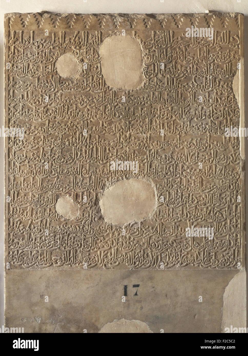 Yusuf III (1374-1417). 13th Nasrid Nasrid ruler or the Moorish Emirate of Granada, Al-Andalus. Sepulchral stele. - Stock Image