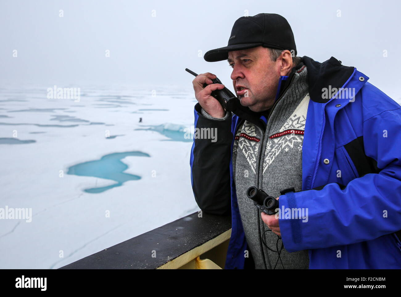 Alexander Orlov Stock Photos & Alexander Orlov Stock Images - Alamy