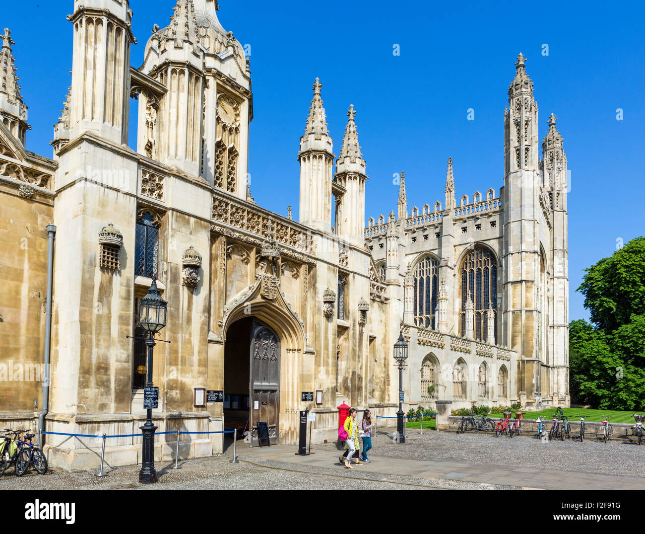 The entrance to King's College, Cambridge University, Cambridge, Cambridgeshire, England, UK - Stock Image