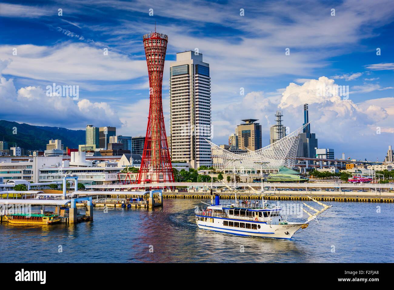 Kobe, Japan skyline at the port. Stock Photo
