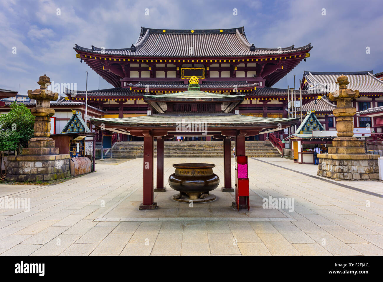 Kawasaki Daishi Shrine, formally known as Heiken-ji in Kawasaki, Japan. - Stock Image