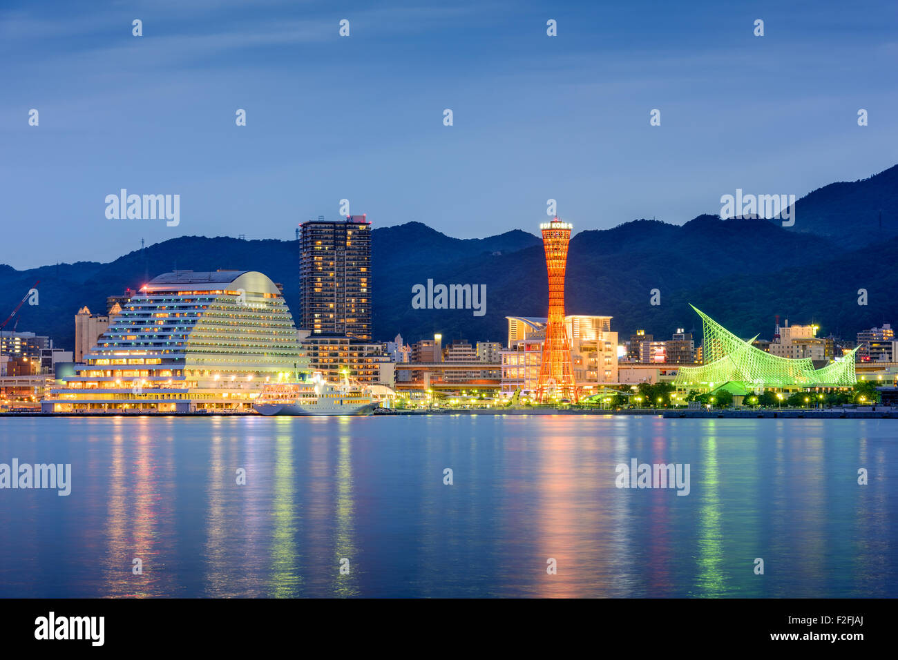 Kobe, Japan skyline at the port. - Stock Image