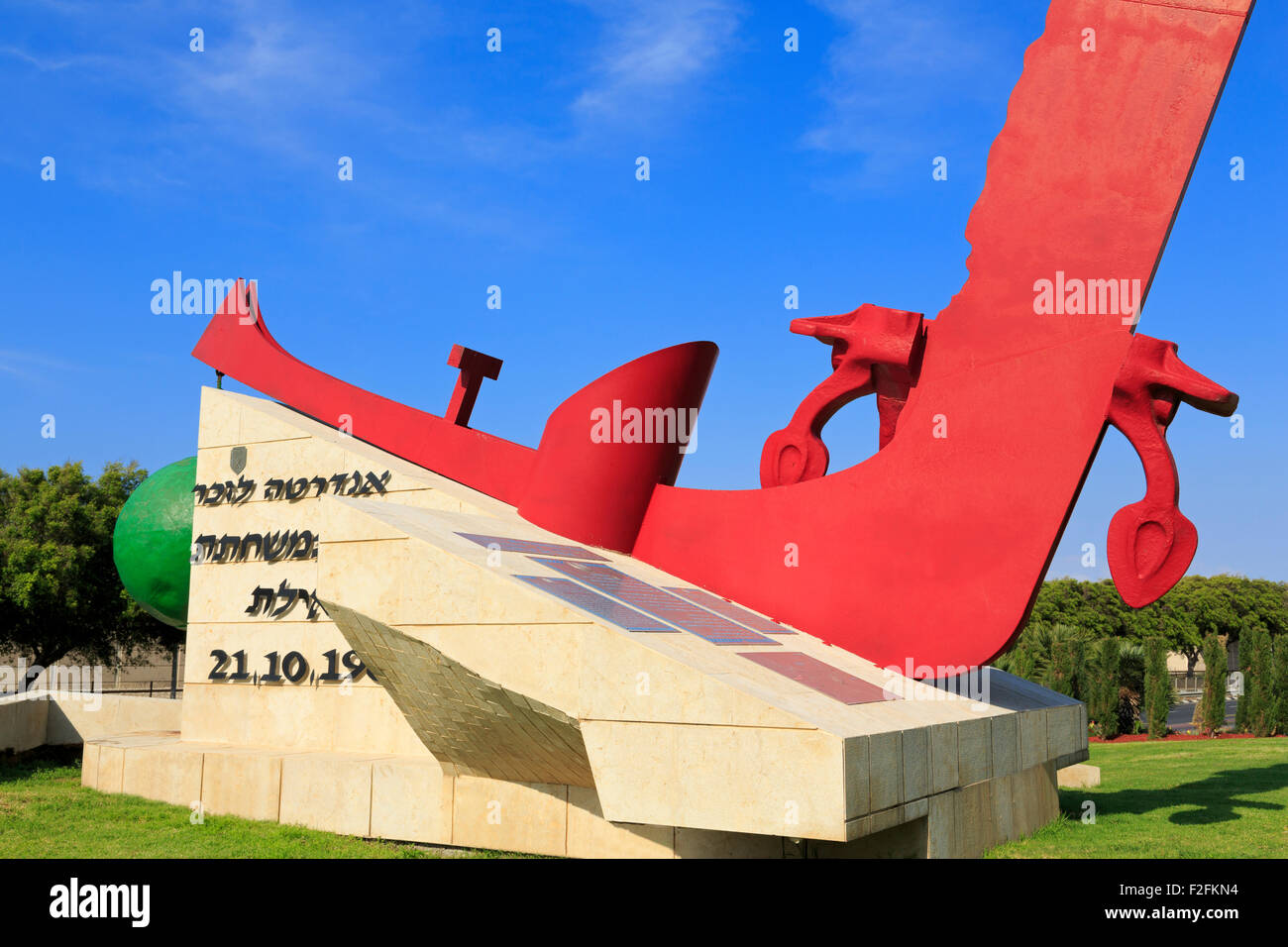 Memorial to the loss of INS Eilat, Haifa, Israel - Stock Image