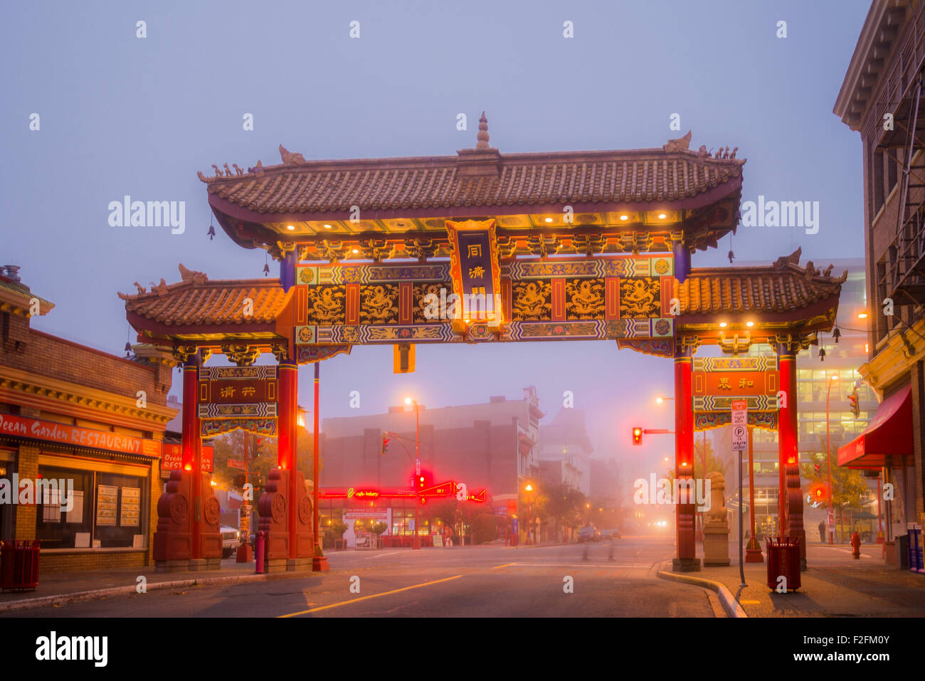 ''The Gates of Harmonious Interest', Chinatown,   Victoria, Vancouver Island, British Columbia, Canada - Stock Image