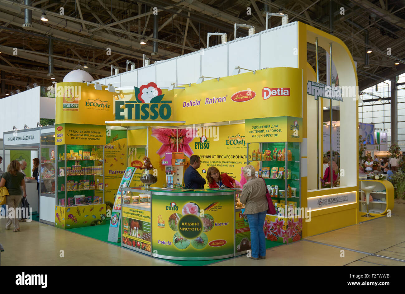 Specialized Exhibitions in Expocenter