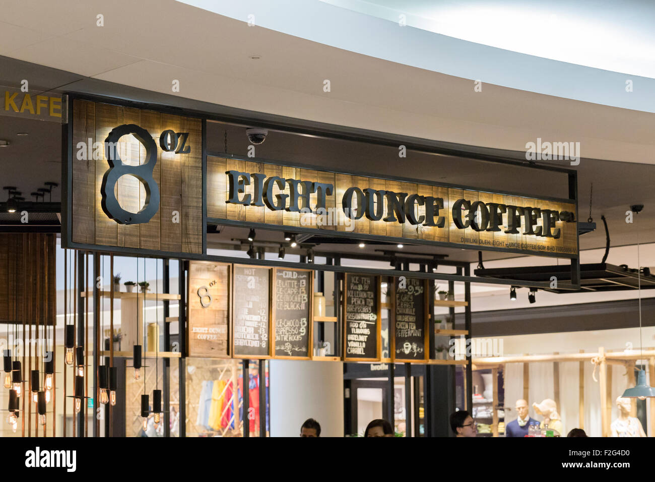 Eight ounce coffee store - Stock Image