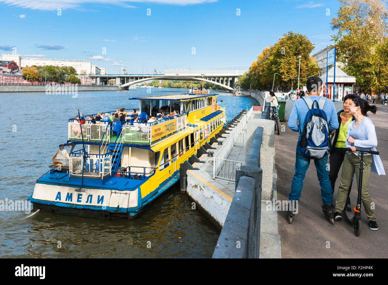 Moscow, Russia. Saturday, Sept. 19, 2015. Warm weekend. It is comfortable to be outdoors. The Moscow river and Andreevsky Stock Photo
