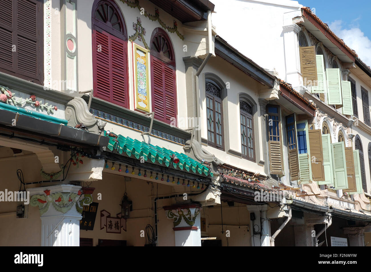 Shophouses along Heeren Street in the city of Malacca, Malaysia. - Stock Image