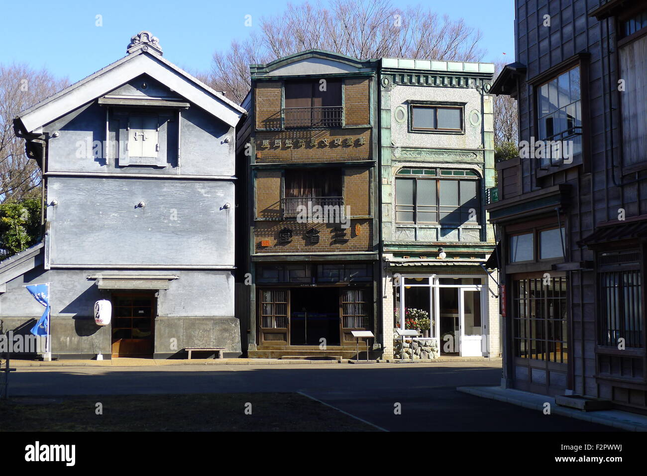 Japanese Billboard Architecture Buildings and Traditional Storehouse at Edo-Tokyo Open Air Architectural Museum - Stock Image