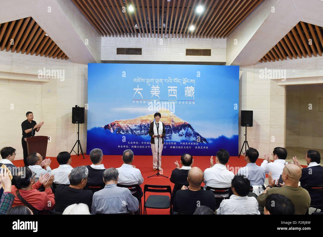 Beijing, China. 23rd Sep, 2015. Zhao Shi (C back), vice president of the China Federation of Literary and Art Circles, - Stock Image