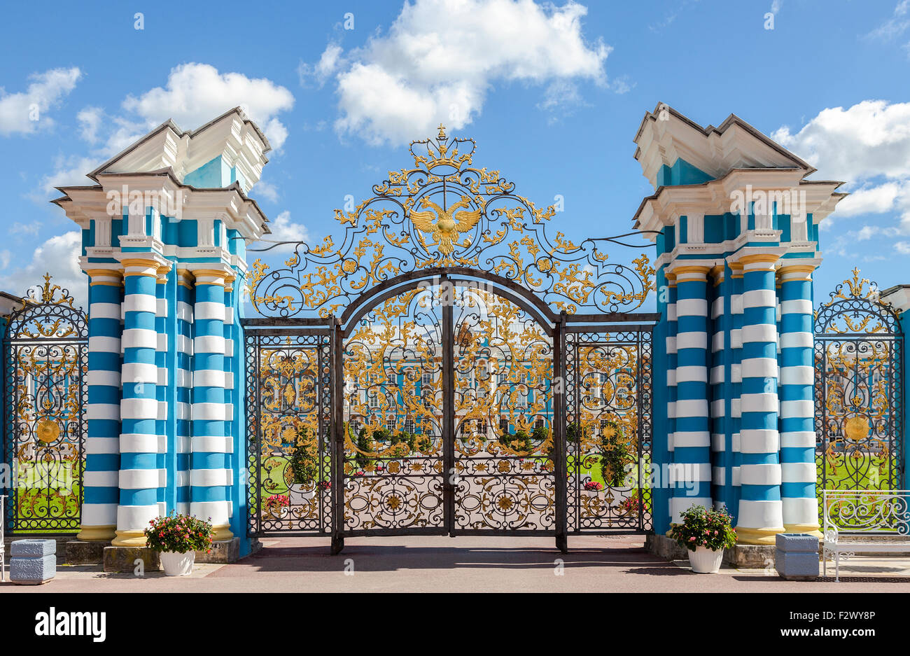 Openwork gate of Catherine Palace - the summer residence of the Russian tsars. Pushkin, Saint-Petersburg - Stock Image