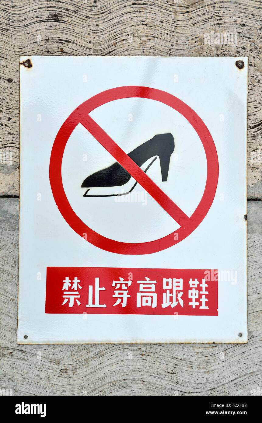 Old sign, high heels banned, Chinese characters - Stock Image