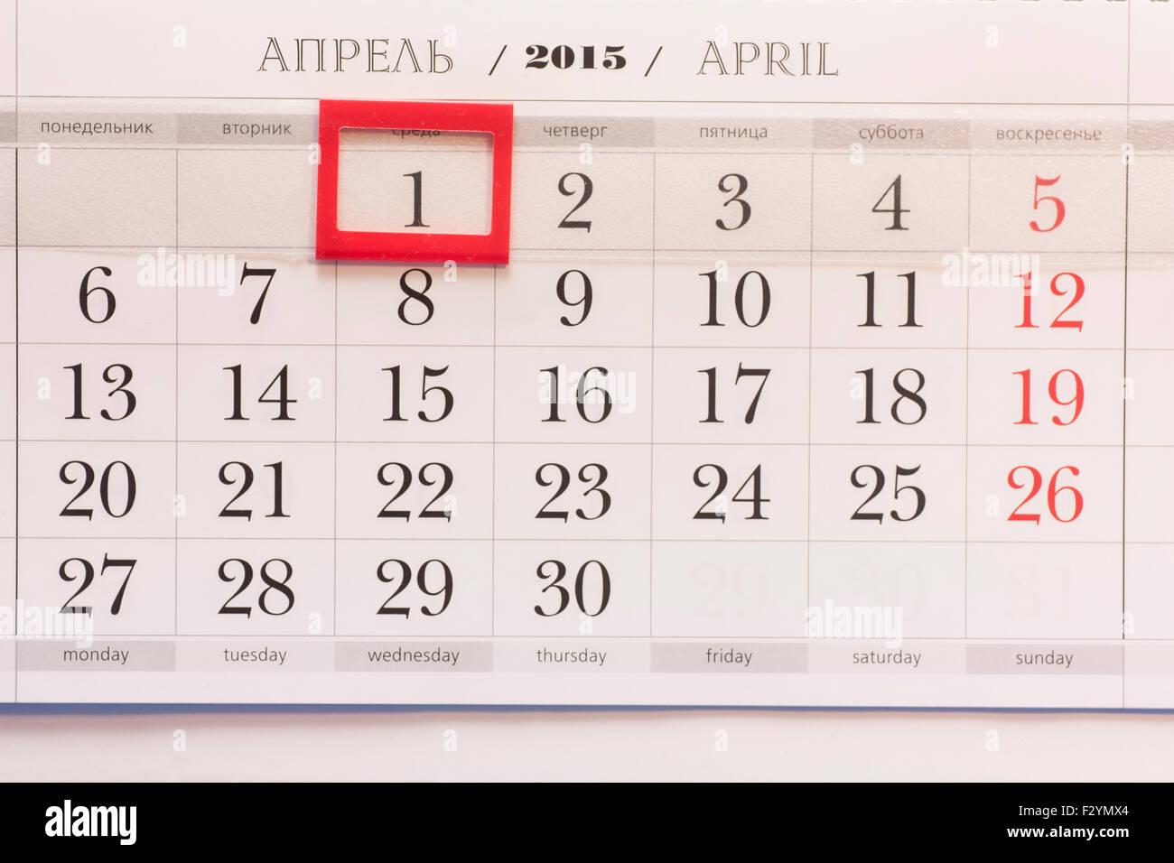 2015 year calendar. April calendar with red mark on framed date 1 ...
