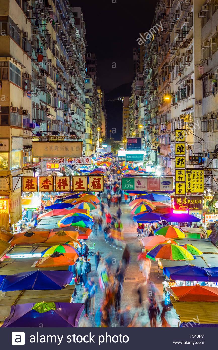 Fa Yuen street market at night, Mong Kok, Kowloon, Hong Kong - Stock Image