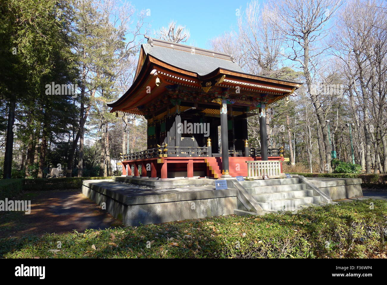 Jisho-in Mausoleum (Otama-ya) at Edo-Tokyo Open Air Architectural Museum - Stock Image