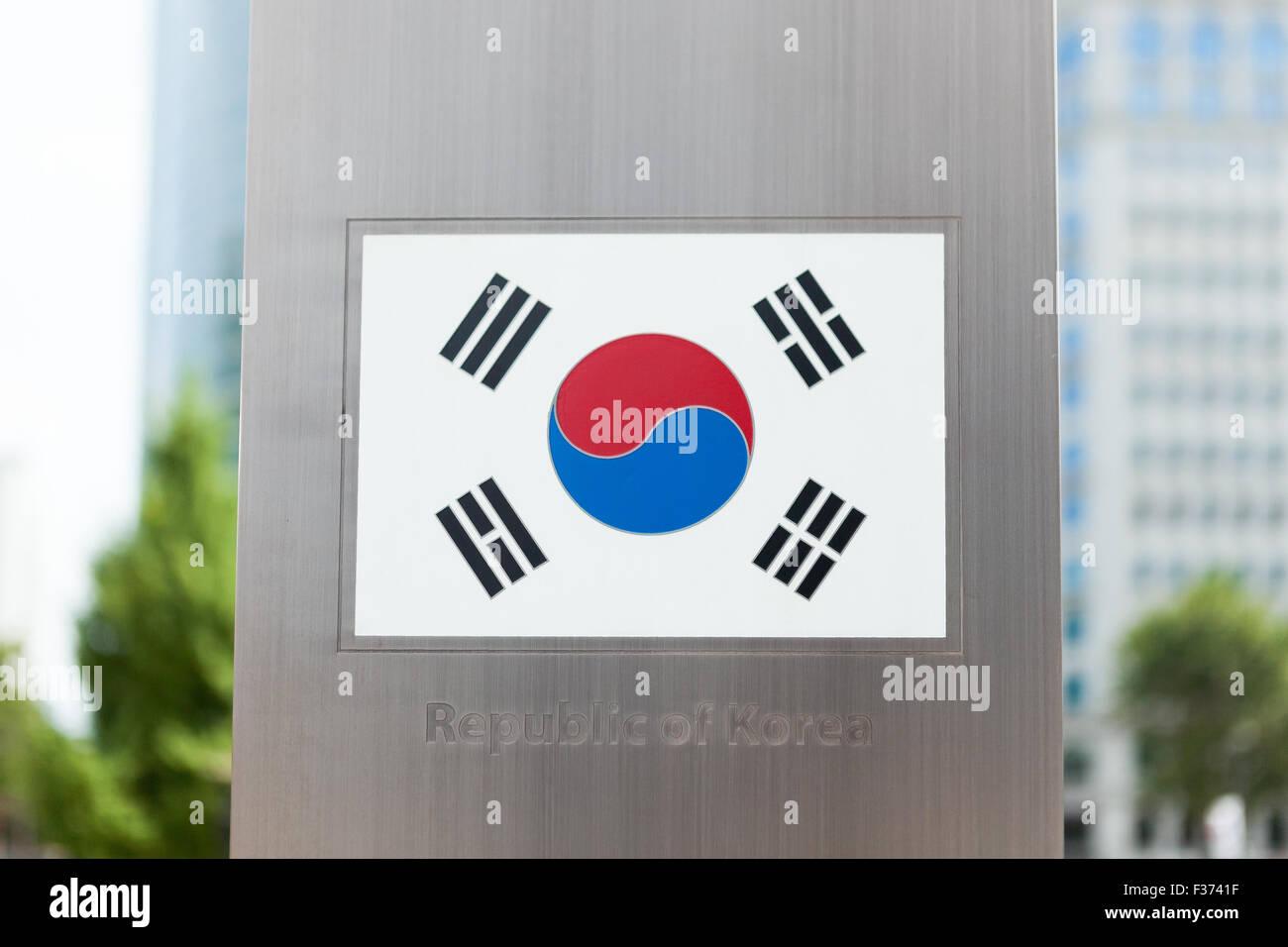 National flags on pole series - Republic of Korea Stock Photo