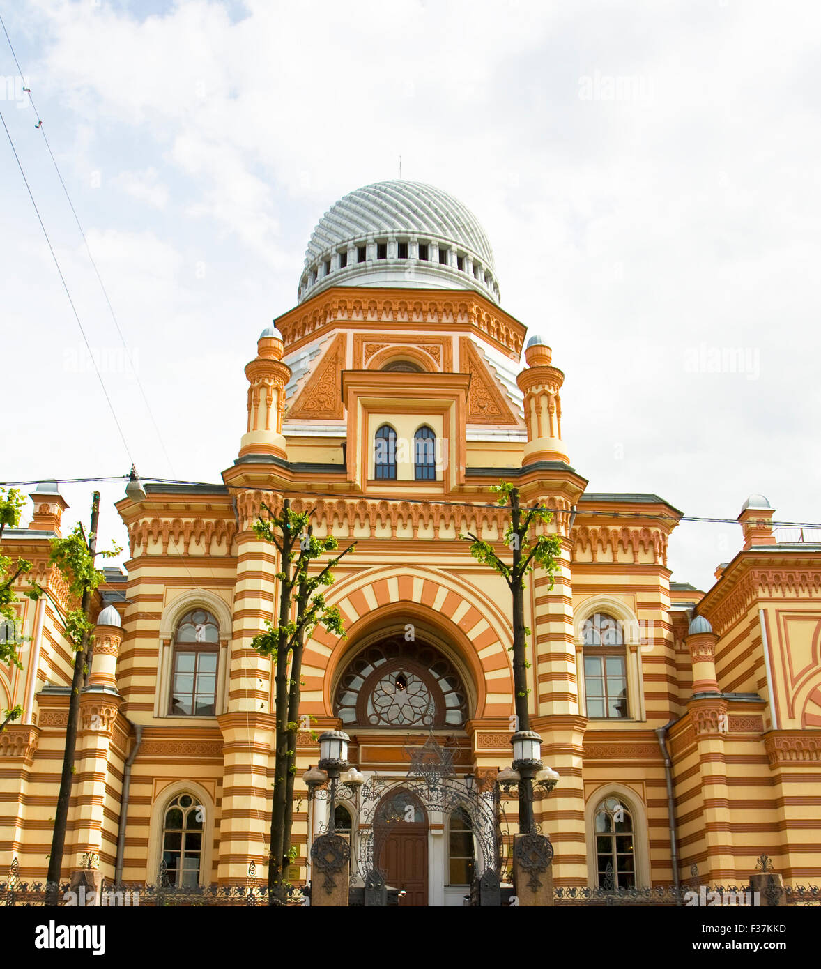 St. Petersburg, Russia, Big synagogue. - Stock Image