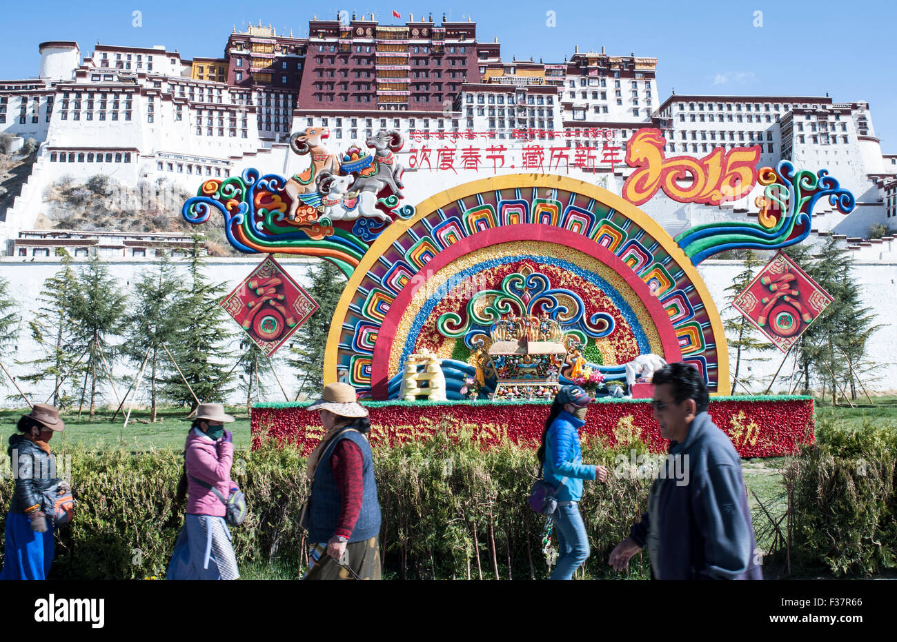 The Potala Palace in the city of Lhasa Tibet China Asia - Stock Image