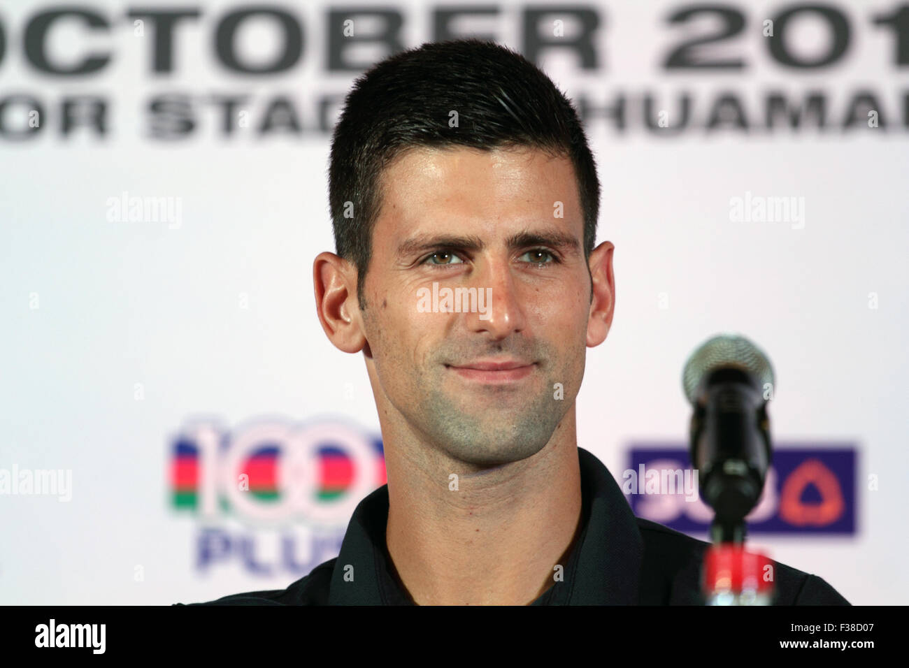 Bangkok Thailand. 1st October 2015. Tennis player Novak Djokovic during a press conference. Djokovic is set to play - Stock Image