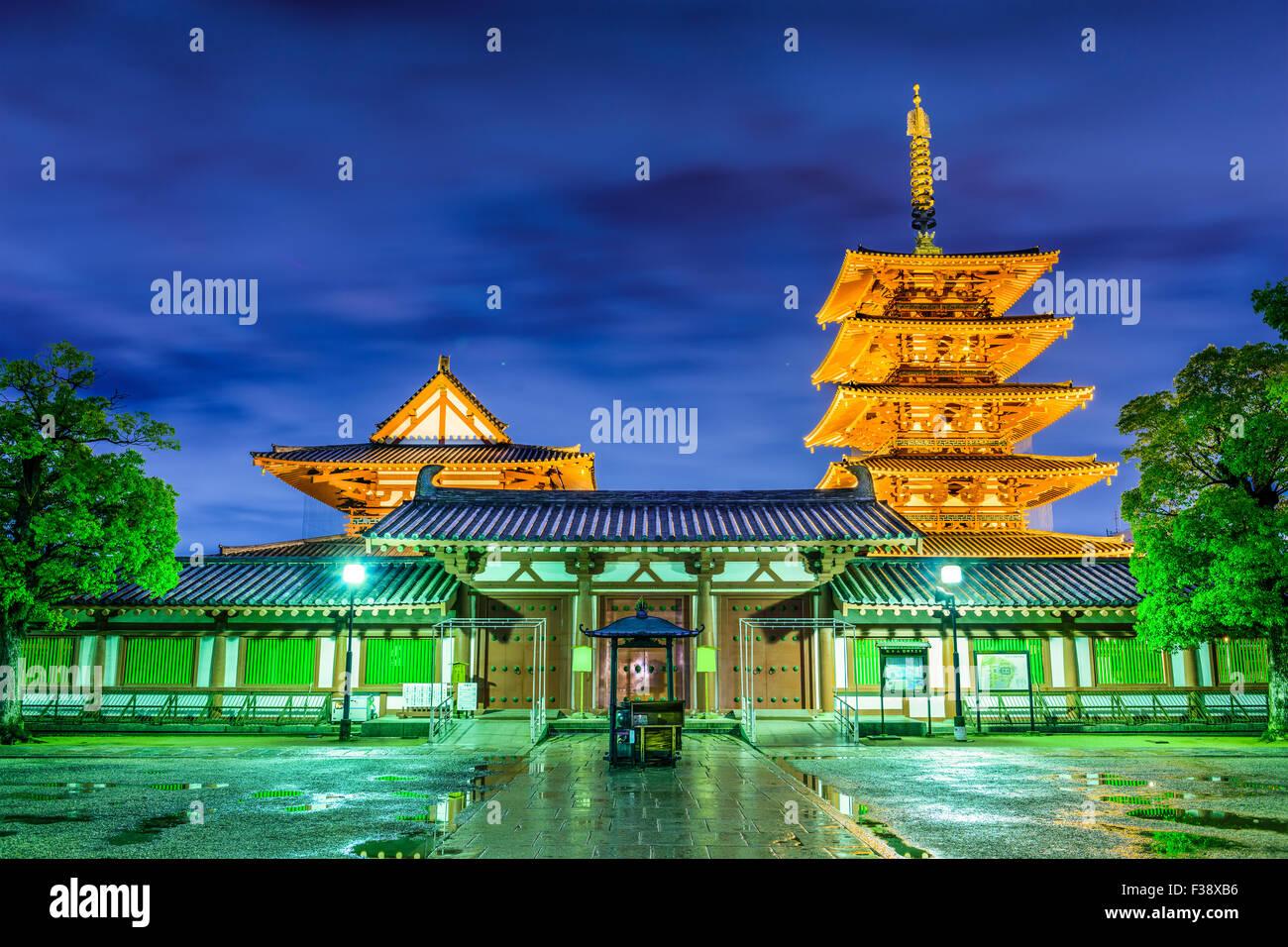 Shitennoji Temple in Osaka, Japan. - Stock Image