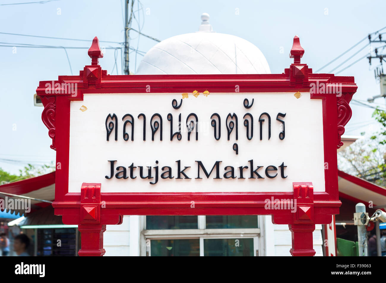 Welcome sign at Chatuchak Weekend Market, Bangkok, Thailand - Stock Image