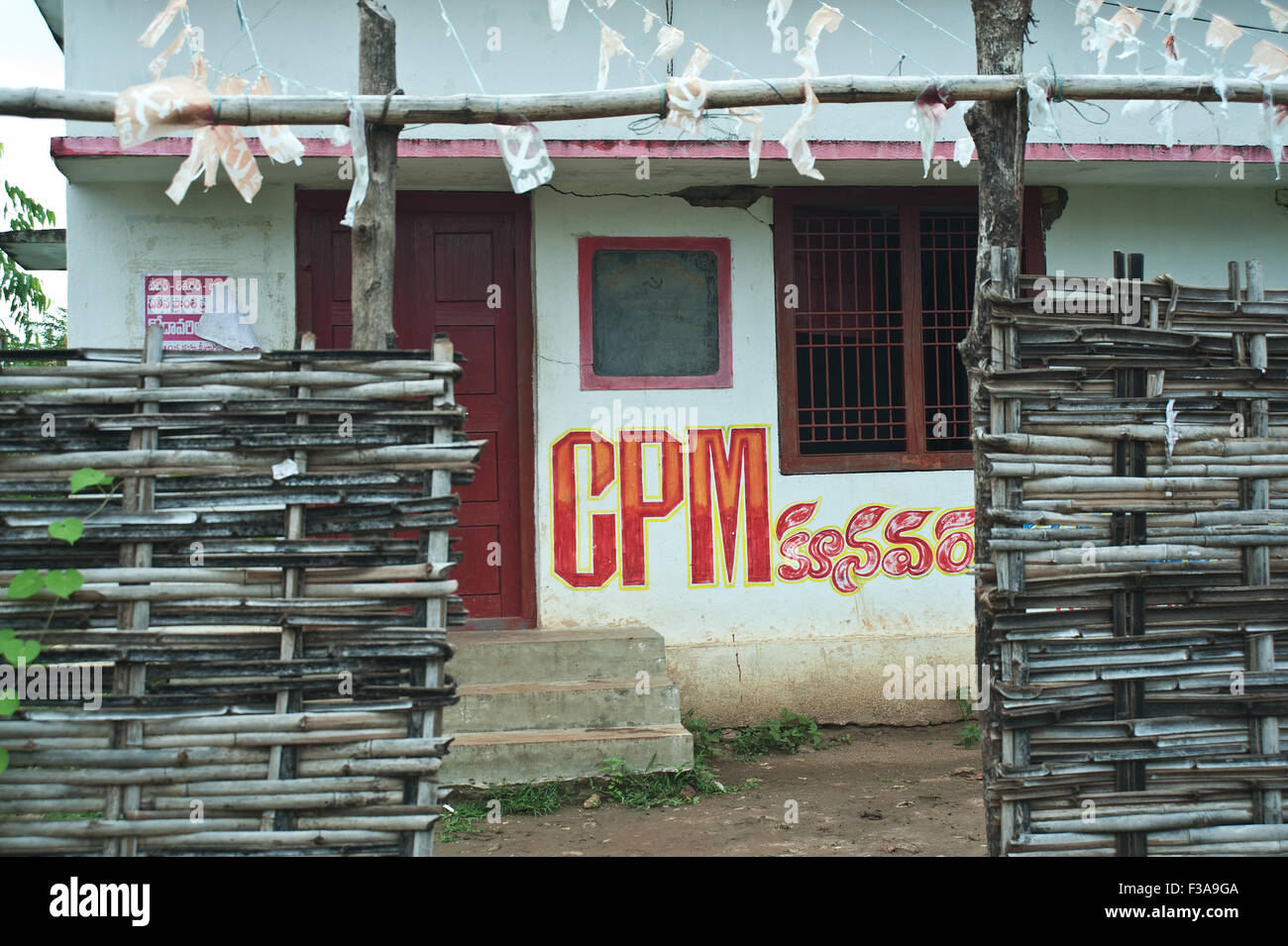 Office of the Communist Party of India ( Marxist) in a remote village ( India) - Stock Image