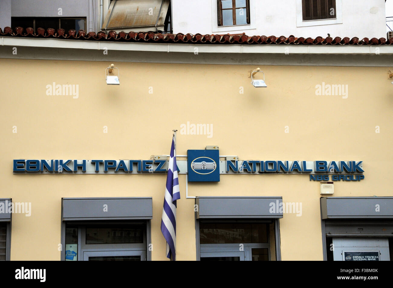 The National Bank of Greece. Shown here is its branch in the small town of Pilos (Pylos) in the Peloponnese. - Stock Image