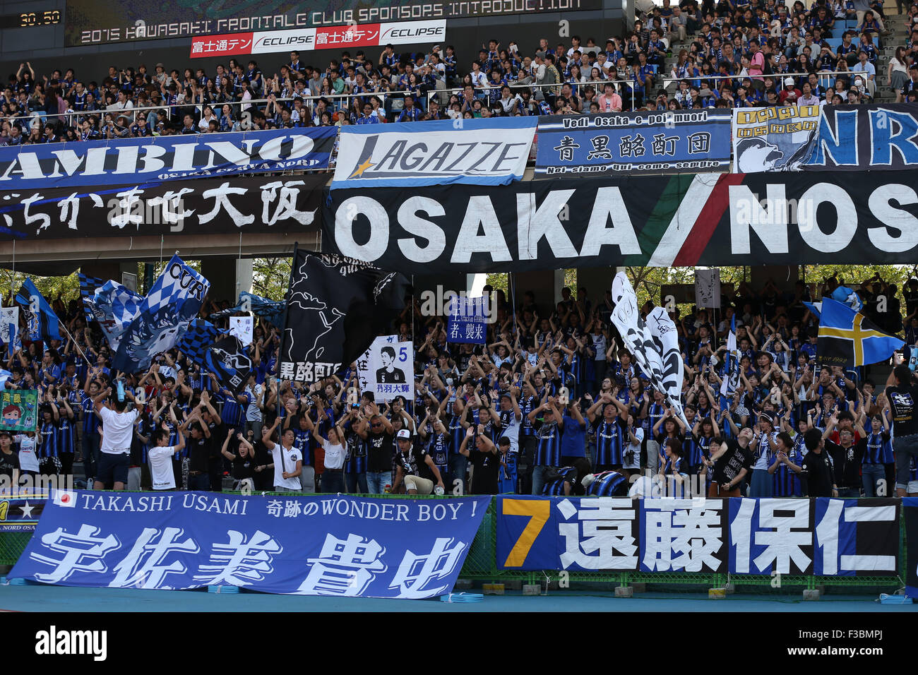 Gamba Osaka Fans October 4 2015 Football Soccer 2015 J1 Stock Photo Alamy