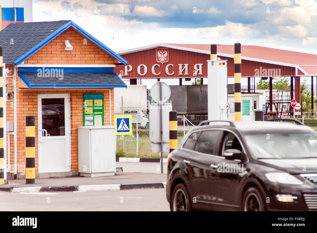 Car dealers of Kharkov and region: a selection of sites