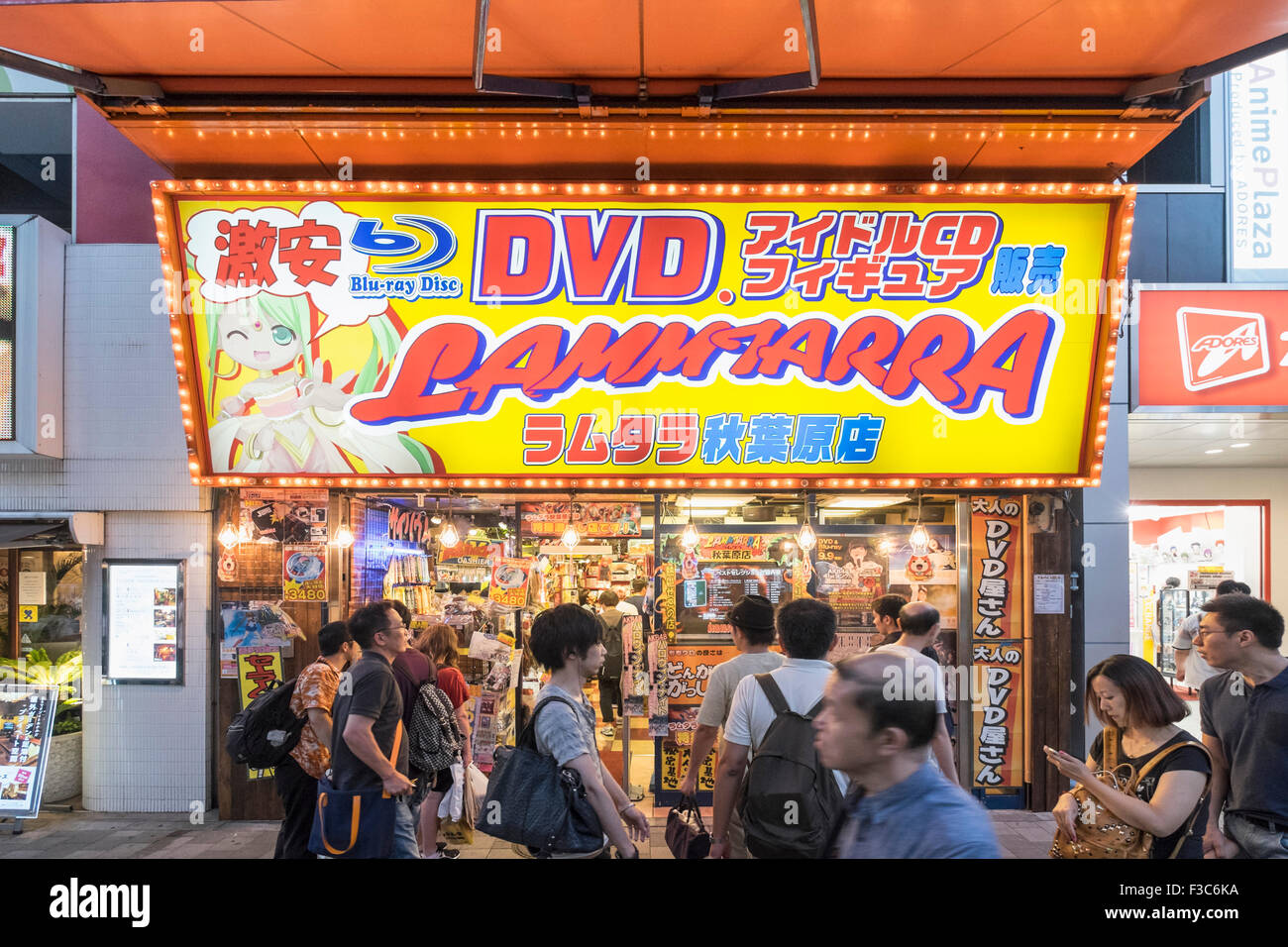 DVD video shop in Akihabara known as Electric Town or Geek Town selling Manga based games and videos in Tokyo Japan - Stock Image